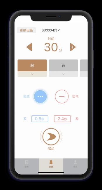 碧波庭App